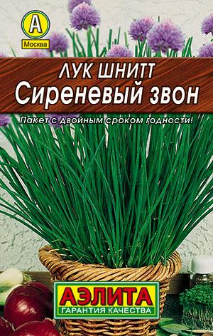 Семена лука Сиреневый звон шнитт ((лидер)