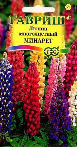 Семена люпина Минарет низкоросл, смесь ( Г )