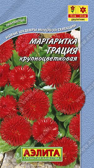 Семена маргаритки Грация