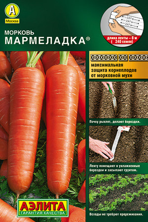 Семена моркови (лента) Мармеладка