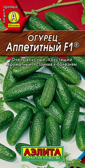 Семена огурцов Апрельский F1