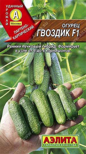 купить семена почтой москва
