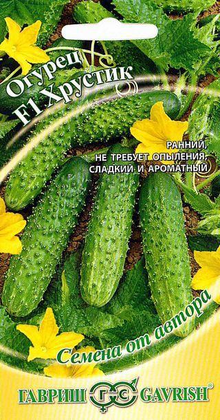 Семена огурцов Хрустик 10 шт, ( Г )