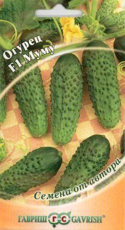 Семена огурцов Муму F1 корнишон ( Г )