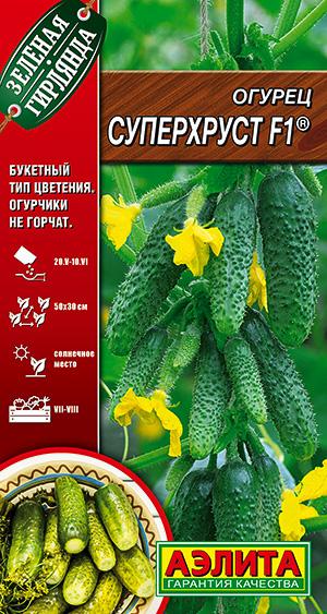 Семена огурцов Суперхруст