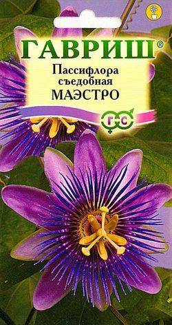Семена пассифлора Маэстро съедобное ( Г )
