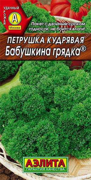 Семена петрушки Бабушкина грядка (лидер)