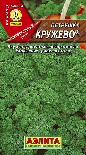 Семена петрушки Кружево кудрявая I1134:I1161