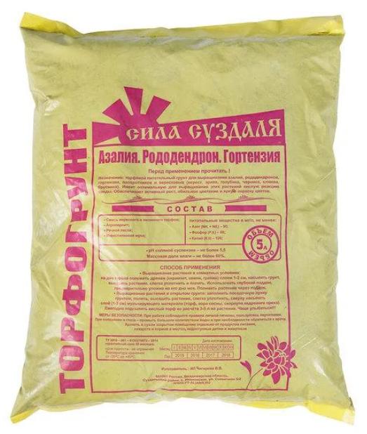 """Питательный грунт """"Сила суздаля"""" азалия, рододендрон, гортензия 5л: фото и описание"""