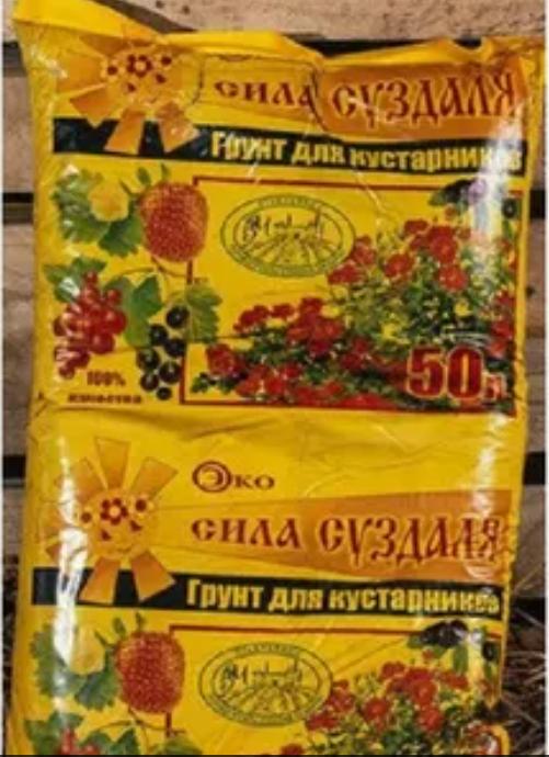 Почвогрунт для Кустарников 50л: фото и описание