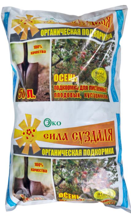 Подкормка для кустарников, лиственных и плодовых 50л: фото и описание