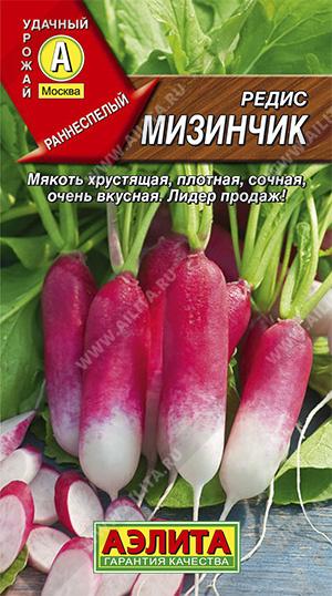 Семена редиса Мизинчик