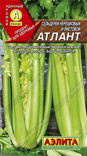 Семена сельдерея Атлант черешковый