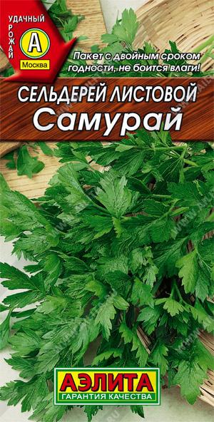 Семена сельдерея Самурай листовой