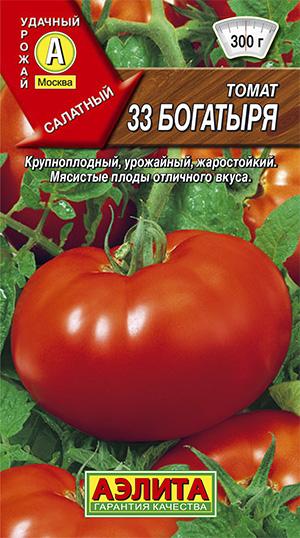 Семена томата 33 богатыря