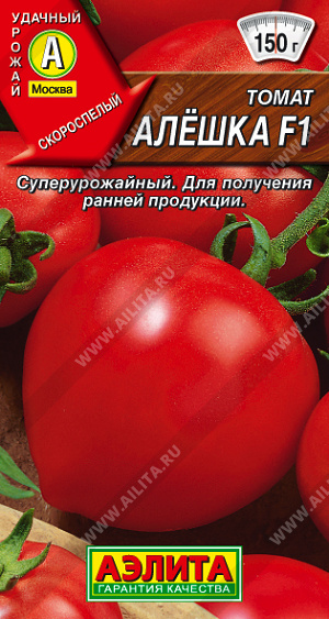 Семена томата Алешка F1