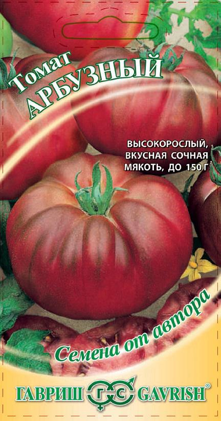 Семена томата Семена арбузаный 0,1г ( Г )