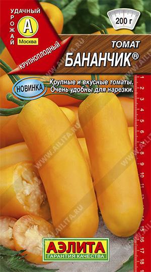 Семена томата Бананчик