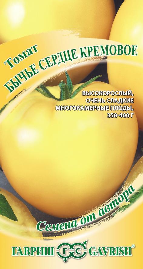 Семена томата Бычье сердце кремовое ( Г )