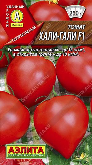 Семена томата Хали-гали