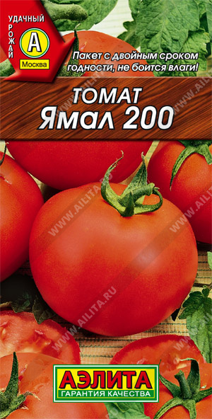Томат Ампельный смесь
