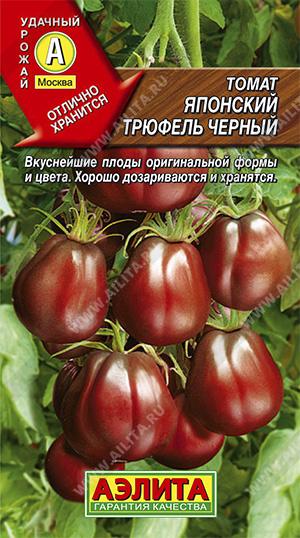Семена томата Японский трюфель черный