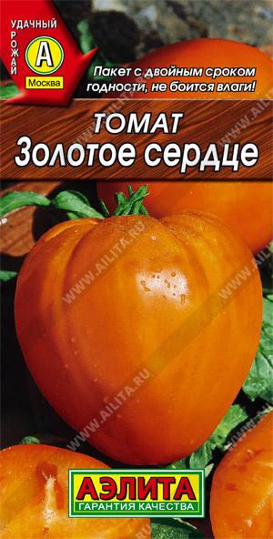 Семена томата Золотое сердце