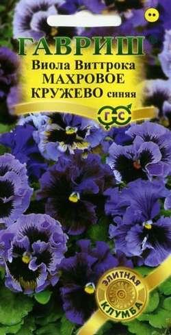 Семена виолы Махровое кружево виттрока ( Г ): фото и описание